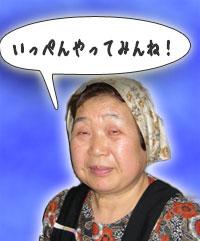 ふくれ万十、黒島豆腐作りならおまかせ!